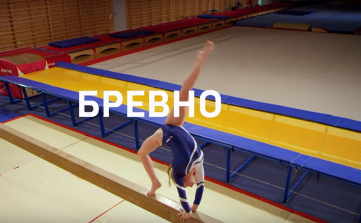 Gymnastics drills - Russian school, balance beam